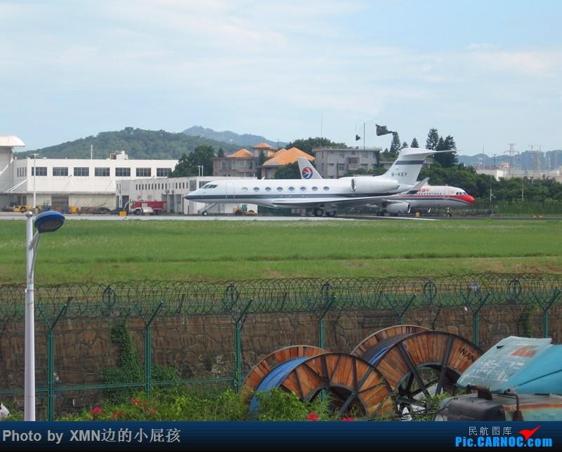 [原创](厦门飞友会)厦门高崎一日拍机 G650 B-KEY 中国厦门高崎国际机场
