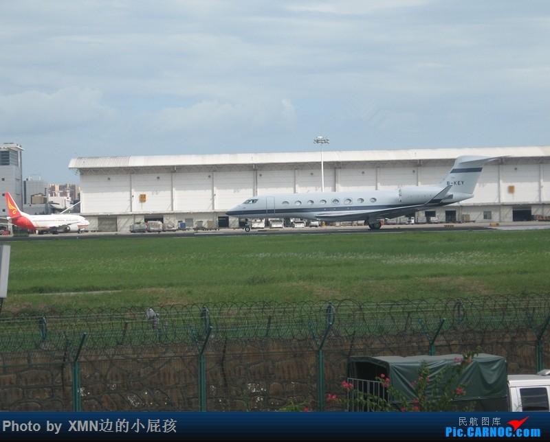 Re:[原创](厦门飞友会)厦门高崎一日拍机 G650 B-KEY 中国厦门高崎国际机场