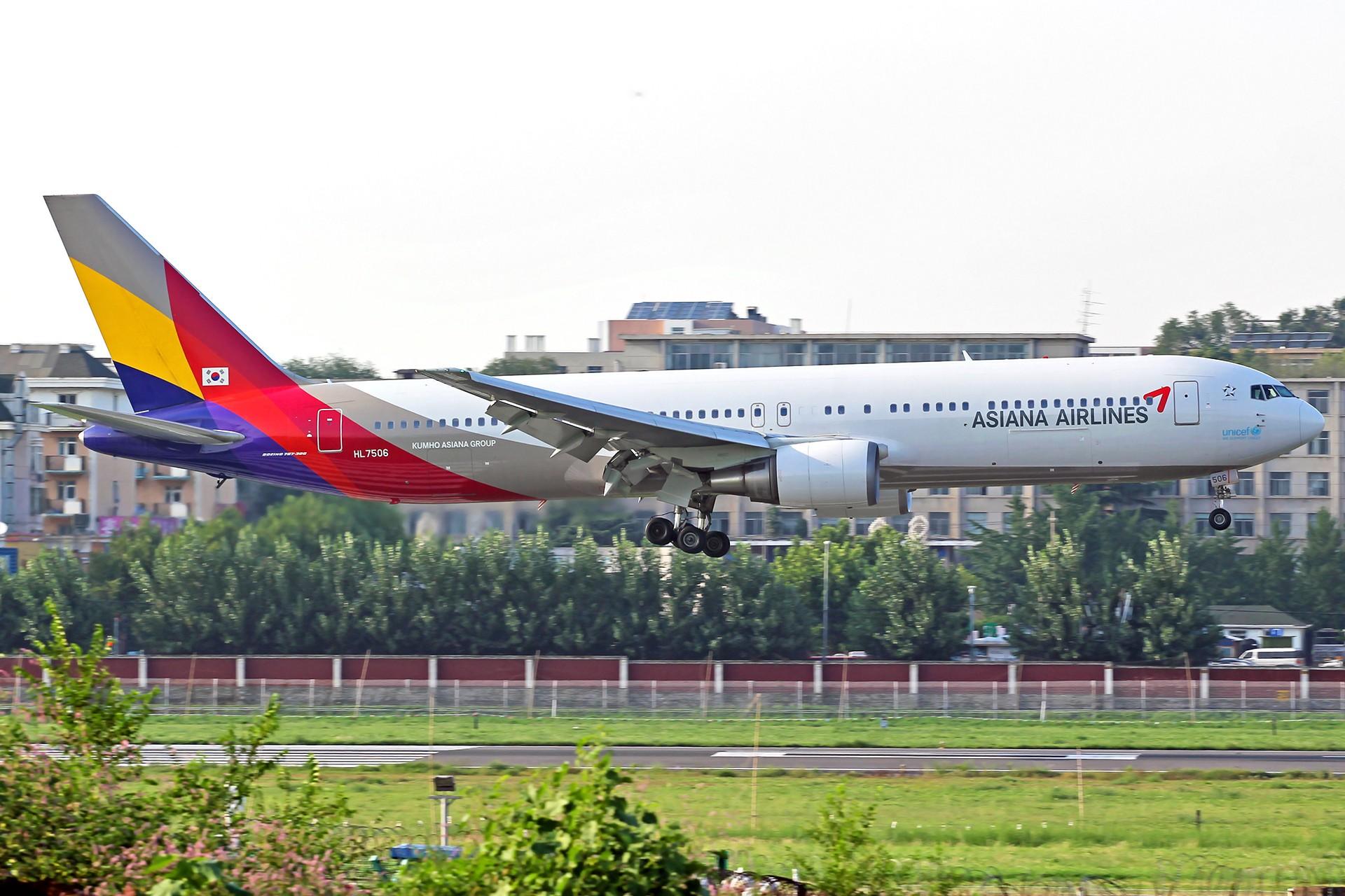 Re:[原创][DLC]。。。皇军与美女。。。 BOEING 767-300 HL7506 中国大连国际机场
