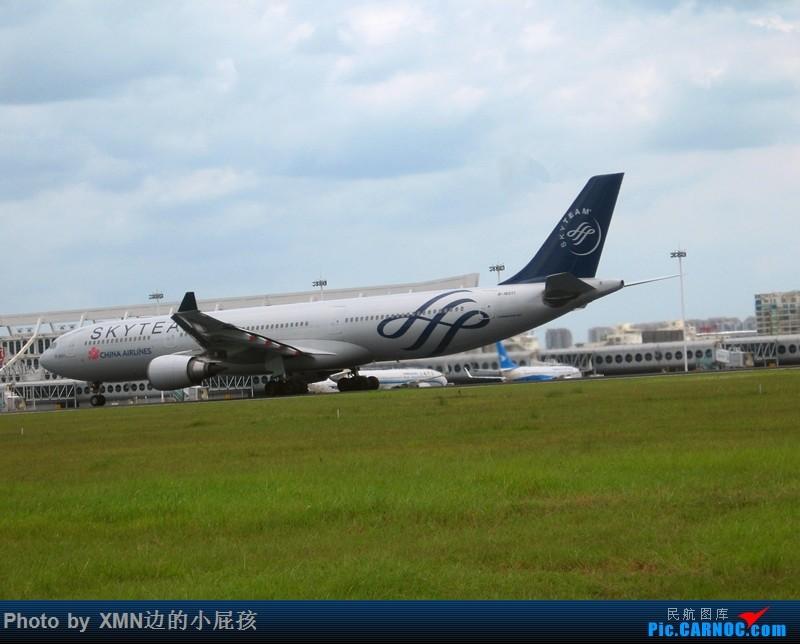 Re:[原创](厦门飞友会)厦门高崎一日拍机 AIRBUS A330-300 B-18311 中国厦门高崎国际机场