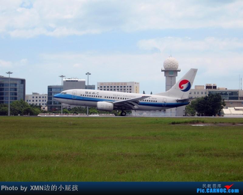 Re:[原创](厦门飞友会)厦门高崎一日拍机 BOEING 737-700 B-5215 中国厦门高崎国际机场