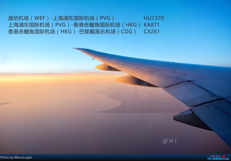 [原创]三段飞行,漫漫求学路(下)——来自驾驶舱的flightlog,到达彼岸.全帖更完~