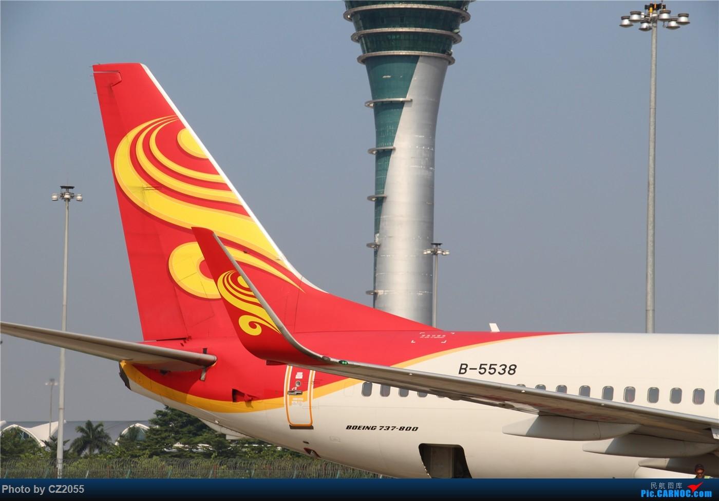 Re:[原创]【广东青少年拍机小队】【C-Z-2055(1)】Aug.8.2015 不期而遇,相伴相惜。首次体验SKYTRAX五星航空公司-海南航空。 BOEING 737-800 B-5538 中国广州白云国际机场