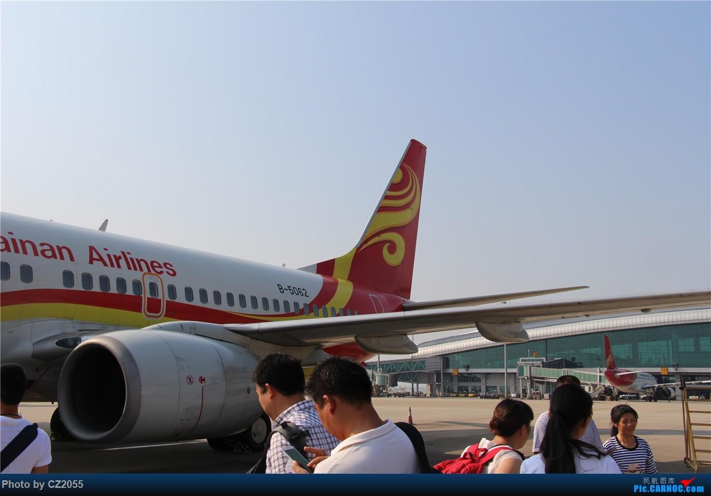 Re:[原创]【广东青少年拍机小队】【C-Z-2055(1)】Aug.8.2015 不期而遇,相伴相惜。首次体验SKYTRAX五星航空公司-海南航空。 BOEING 737-700 B-5062 中国广州白云国际机场