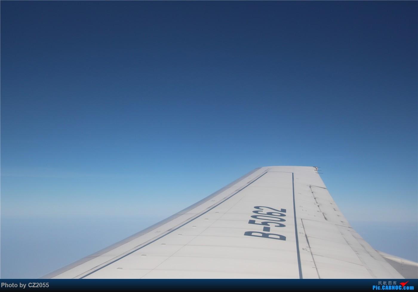 Re:[原创]【广东青少年拍机小队】【C-Z-2055(1)】Aug.8.2015 不期而遇,相伴相惜。首次体验SKYTRAX五星航空公司-海南航空。 BOEING 737-700 B-5062 中国广州白云机场