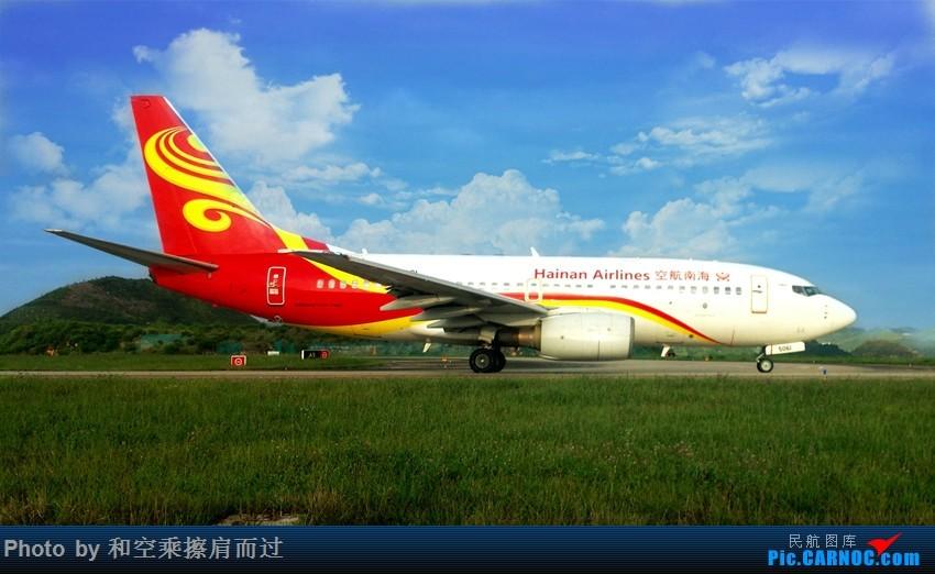Re:[原创]【广东青少年拍机小队】【C-Z-2055(1)】August.8.2015  不期而遇,相伴相惜。首次体验Skytrax五星航空公司---海南航空。 BOEING 737-700 B-5061 中国贵阳龙洞堡国际机场