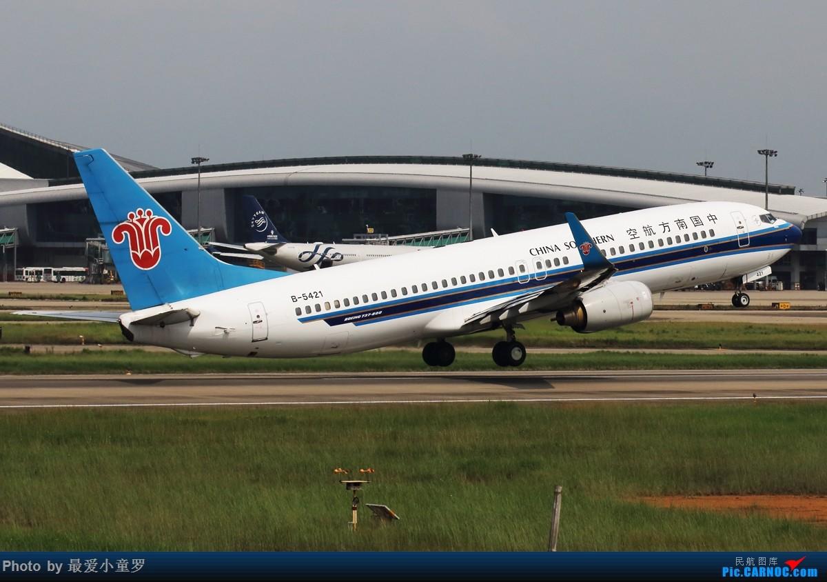 Re:[原创]小童罗毕业的拍机之旅系列——首站广州白云机场 BOEING 737-800 B-5421 中国广州白云国际机场