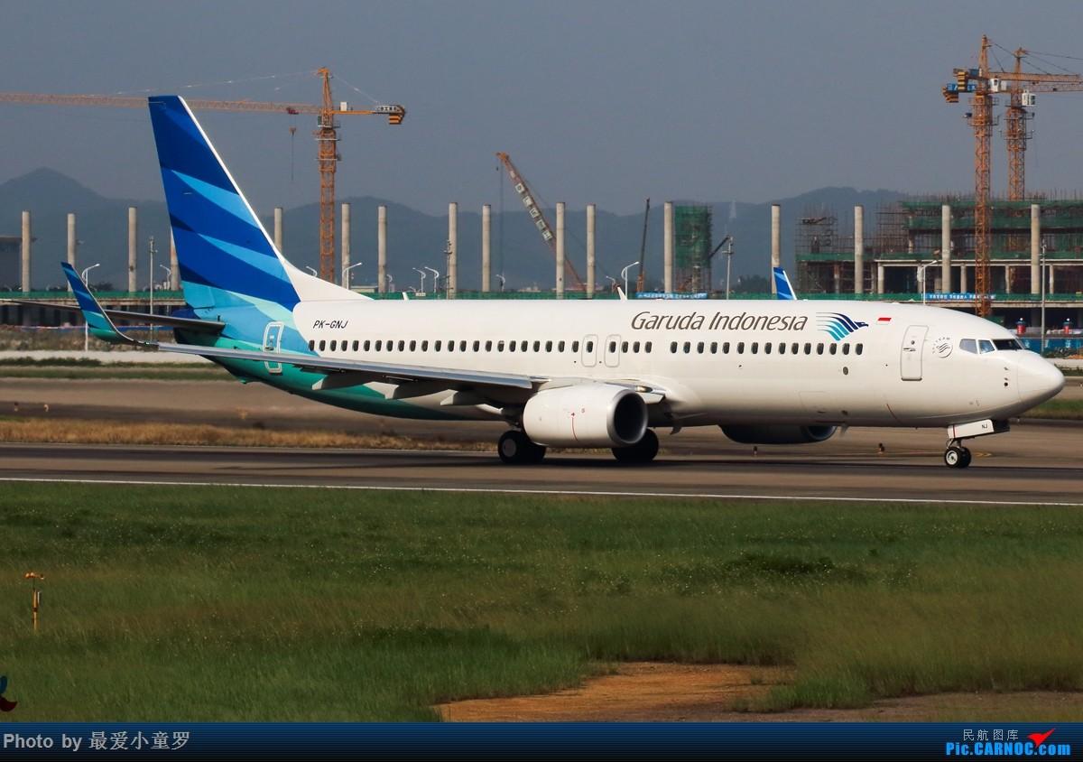 Re:[原创]小童罗毕业的拍机之旅系列——首站广州白云机场 BOEING 737-800 PK-GNJ