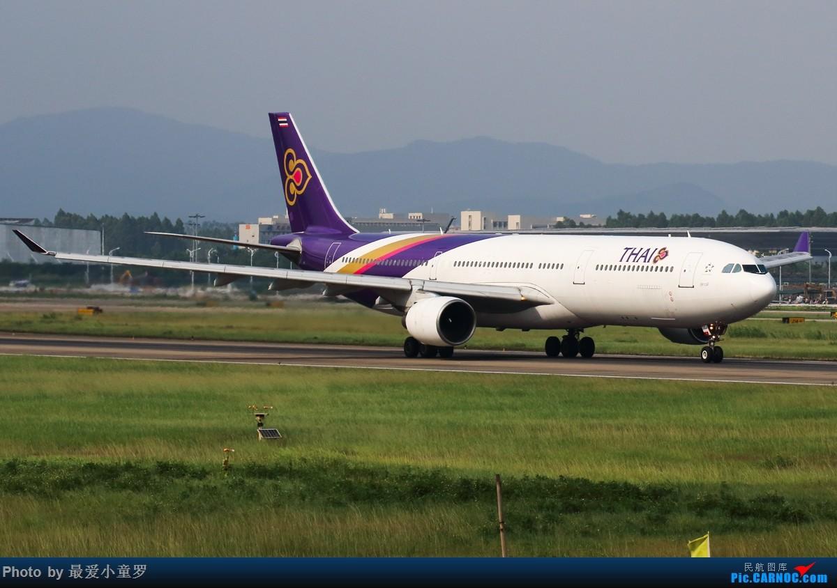Re:[原创]小童罗毕业的拍机之旅系列——首站广州白云机场 AIRBUS A330-300 HS-TEJ 中国广州白云国际机场