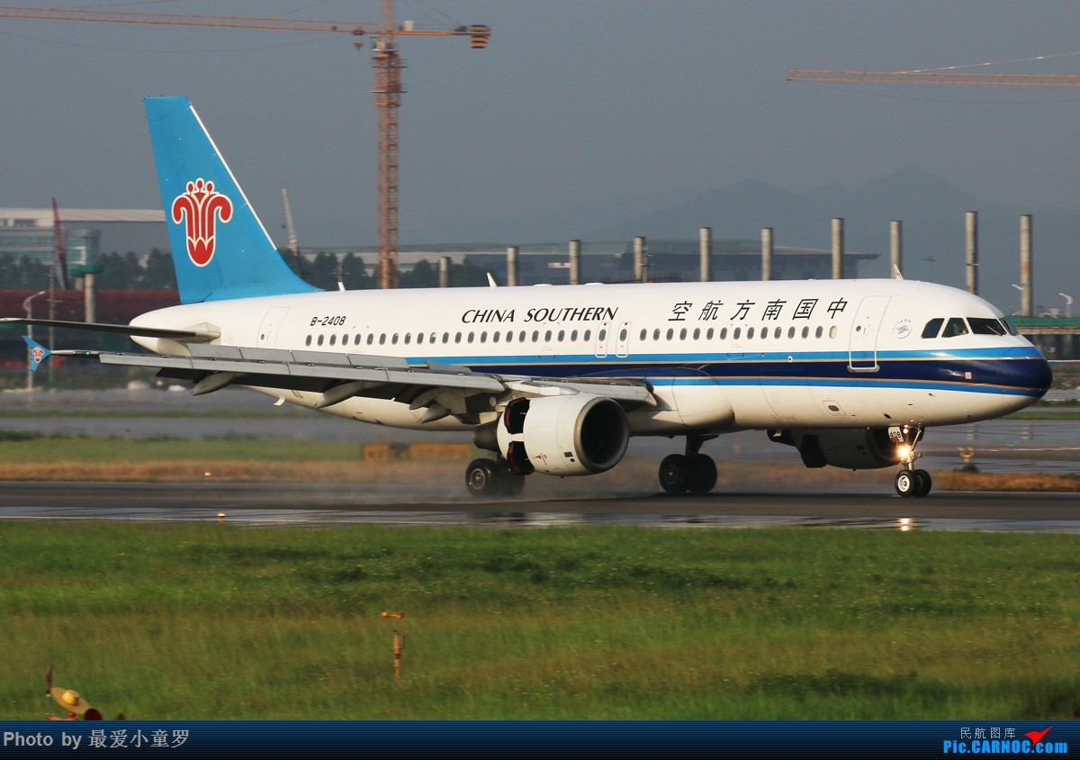 Re:[原创]小童罗毕业的拍机之旅系列——首站广州白云机场 AIRBUS A320-200 B-2408 中国广州白云国际机场