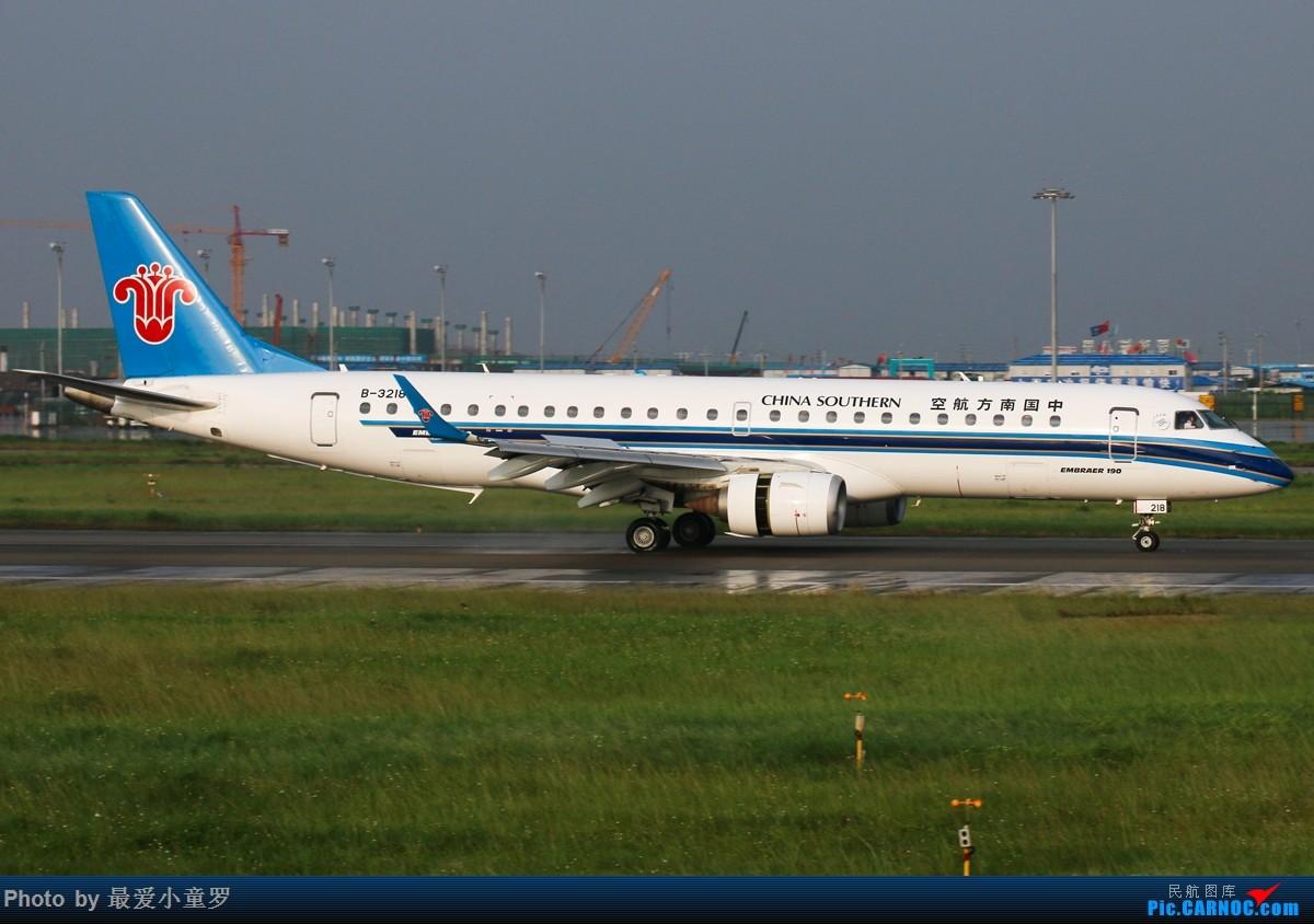 Re:[原创]小童罗毕业的拍机之旅系列——首站广州白云机场 EMBRAER E-190 B-3218 中国广州白云国际机场