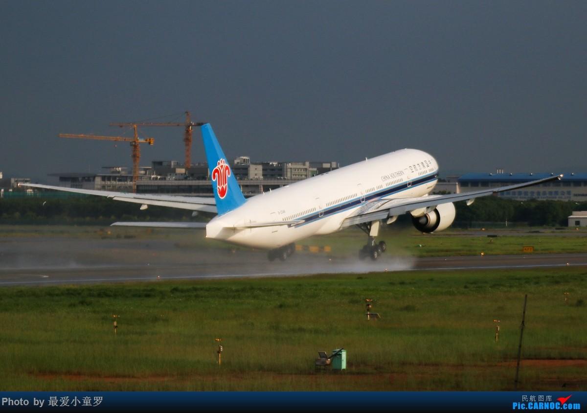 Re:[原创]小童罗毕业的拍机之旅系列——首站广州白云机场 BOEING 777-300ER B-2048 中国广州白云国际机场