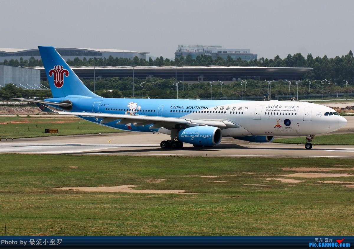 Re:[原创]小童罗毕业的拍机之旅系列——首站广州白云机场 AIRBUS A330-200 B-6057 中国广州白云国际机场