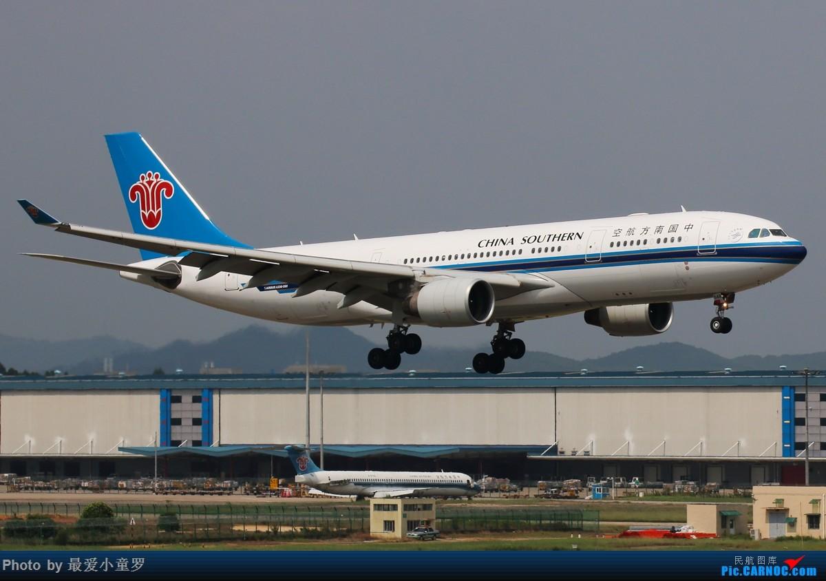 Re:[原创]小童罗毕业的拍机之旅系列——首站广州白云机场 AIRBUS A330-200 B-6548 中国广州白云国际机场