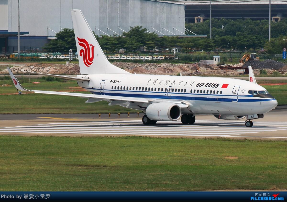 Re:[原创]小童罗毕业的拍机之旅系列——首站广州白云机场 BOEING 737-700 B-5203 中国广州白云国际机场