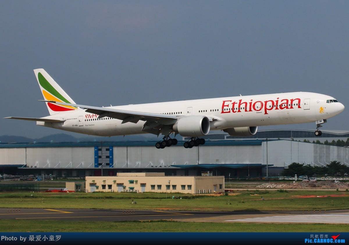 Re:[原创]小童罗毕业的拍机之旅系列——首站广州白云机场 BOEING 777-300ER ET-ASK