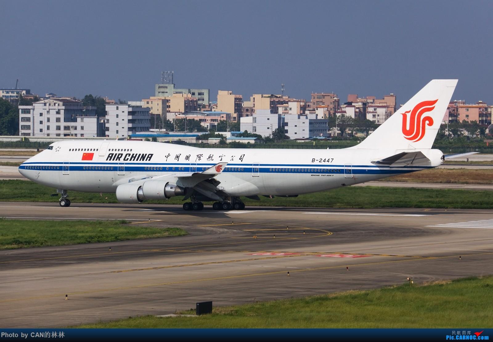 [原创]------一面红旗,一抹阳光------ BOEING 747-400 B-2447 中国广州白云国际机场