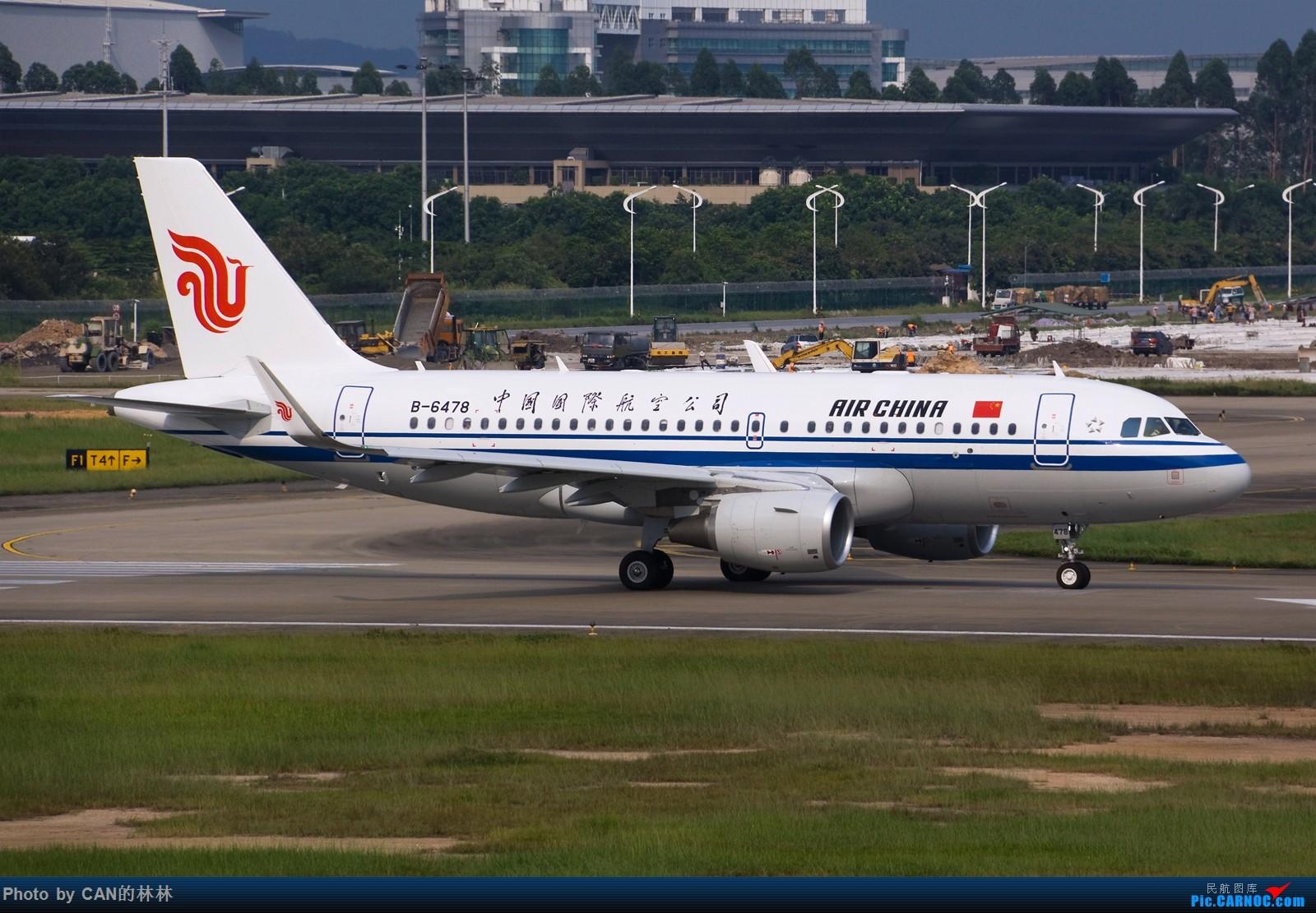 Re:[原创]------一面红旗,一抹阳光------ AIRBUS A319-100 B-6478 中国广州白云国际机场