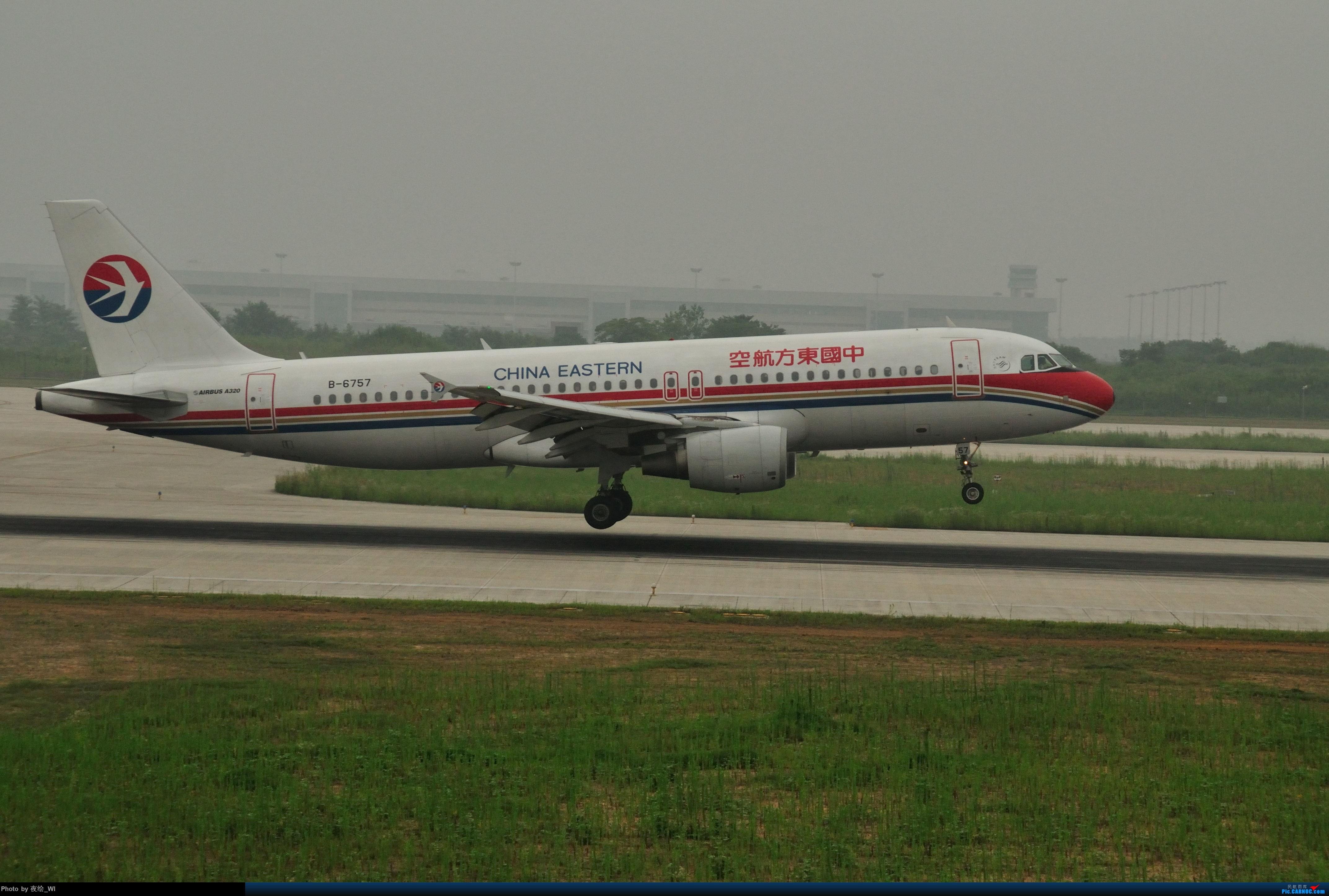 Re:【NKG】跑道边的守望 AIRBUS A320-200 B-6757 中国南京禄口国际机场