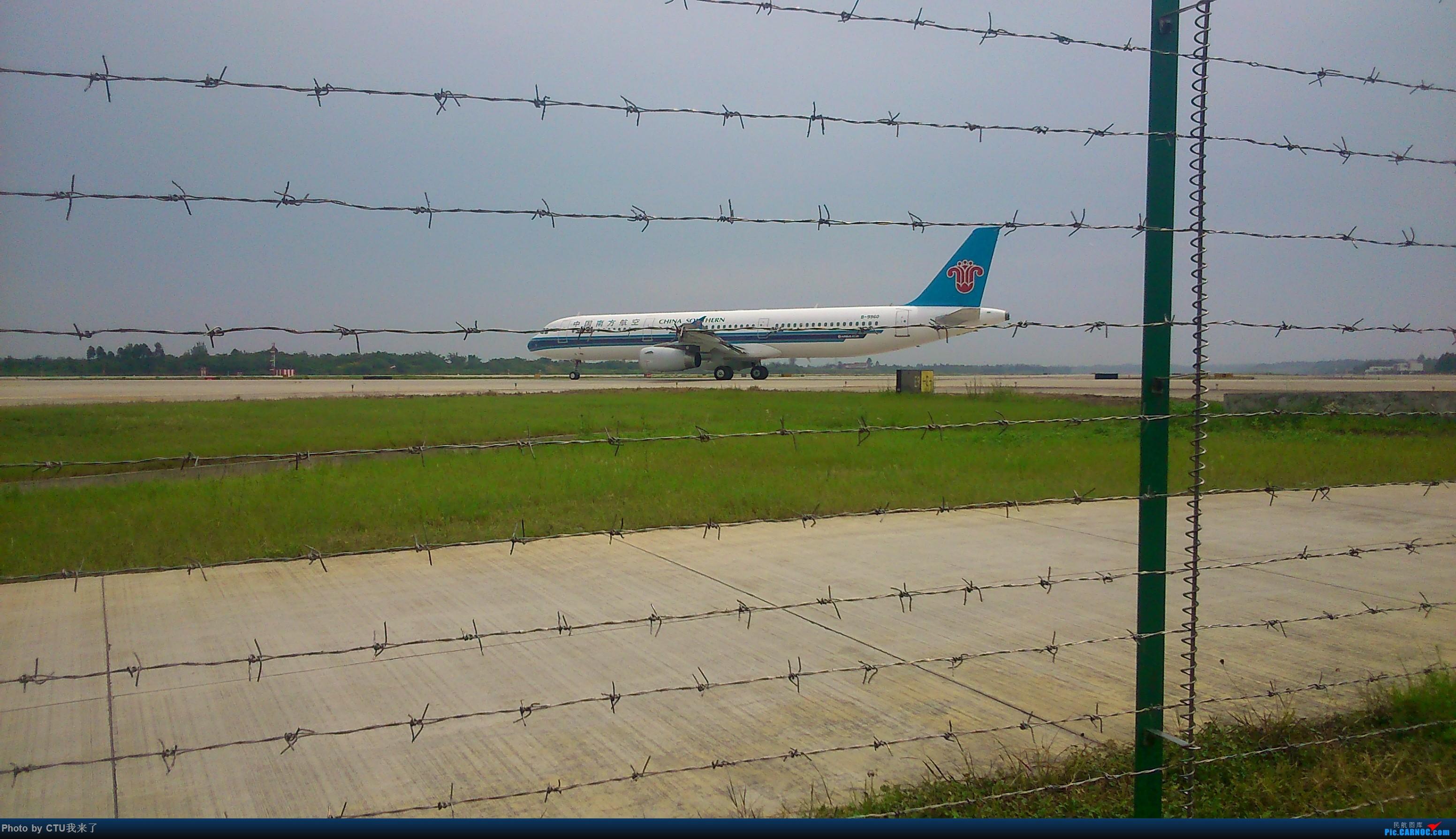 Re:CTU拍机 AIRBUS A321-200 B-9960 中国成都双流国际机场