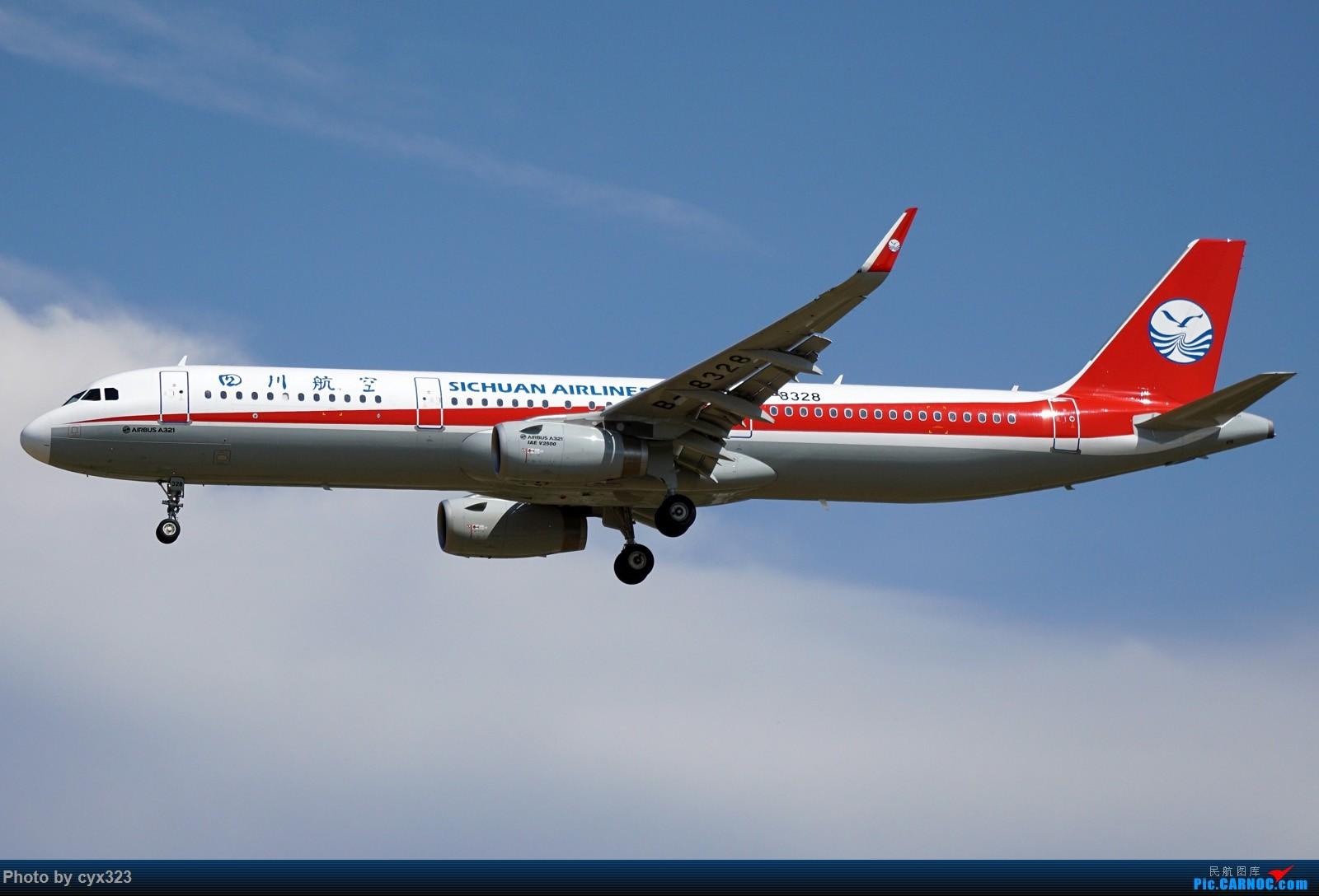 [原创]昨日好天PEK,SG50,美日787,川航最新321B-8328 AIRBUS A321-200 B-8328 中国北京首都国际机场