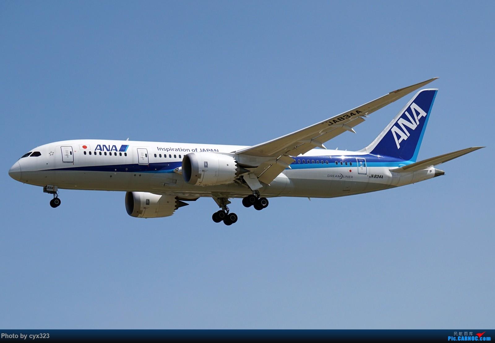 Re:[原创]昨日好天PEK,SG50,美日787,川航最新321B-8328 BOEING 787-8 JA834A 中国北京首都国际机场