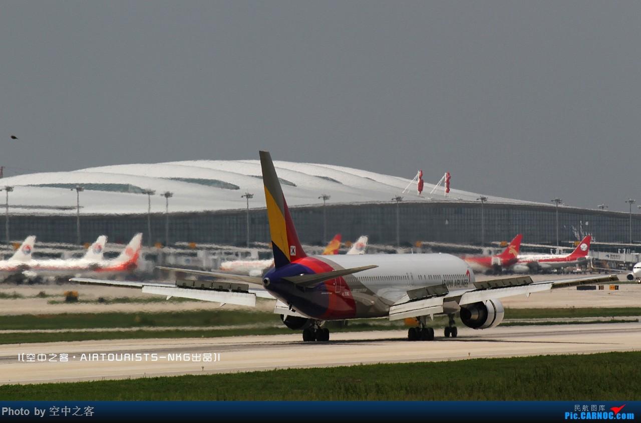 Re:[原创][空中之客NKG之行5]继续韩亚波音763和ERJ190两只 大蓝鲸 WO会回来的—————— BOEING 767-300 HL-7506 南京禄口国际机场