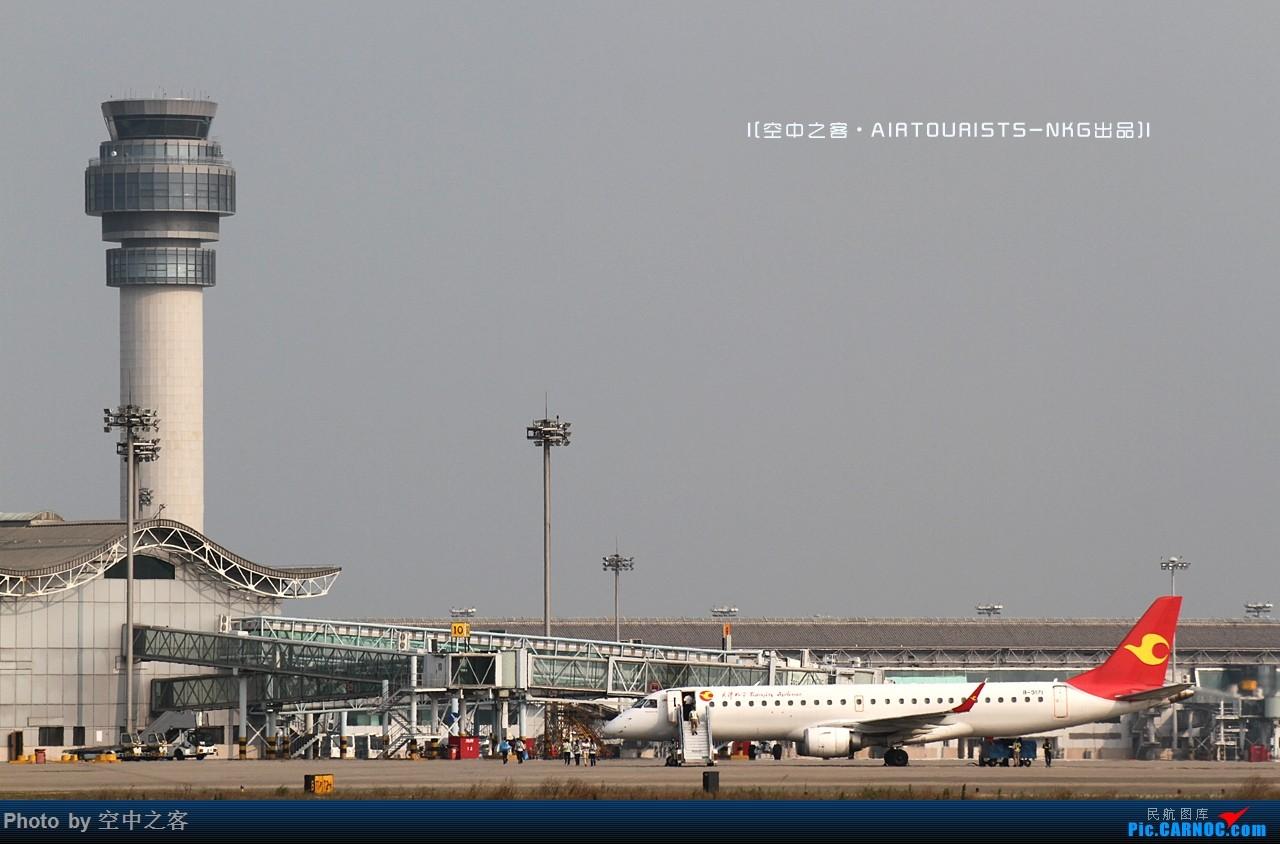 Re:[原创][空中之客NKG之行5]继续韩亚波音763和ERJ190两只 大蓝鲸 WO会回来的—————— EMBRAER E-190 B-3171 南京禄口国际机场