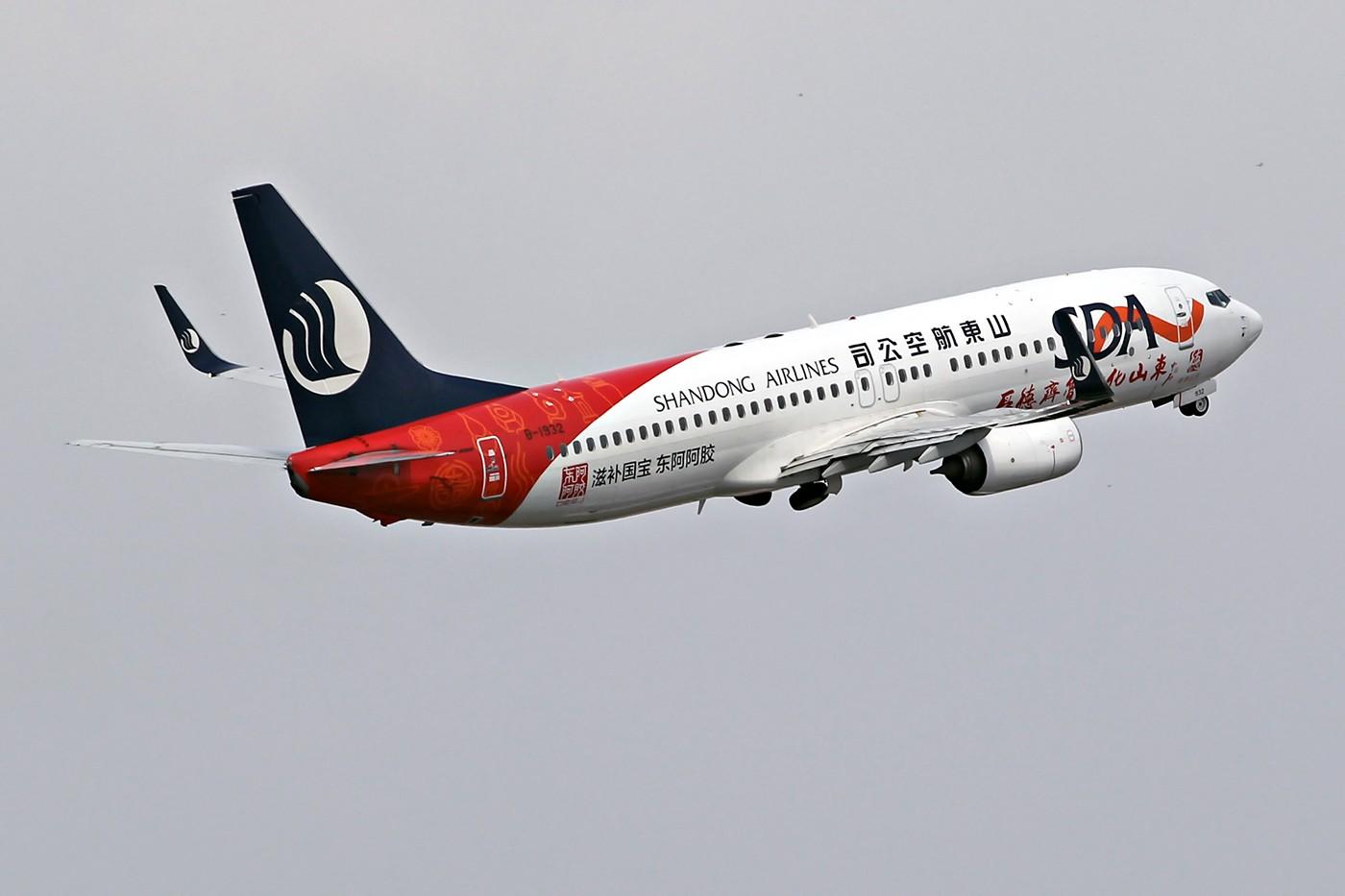 Re:[原创][DLC]。。。冲上云霄。。。 BOEING 737-800 B-1932 中国大连国际机场