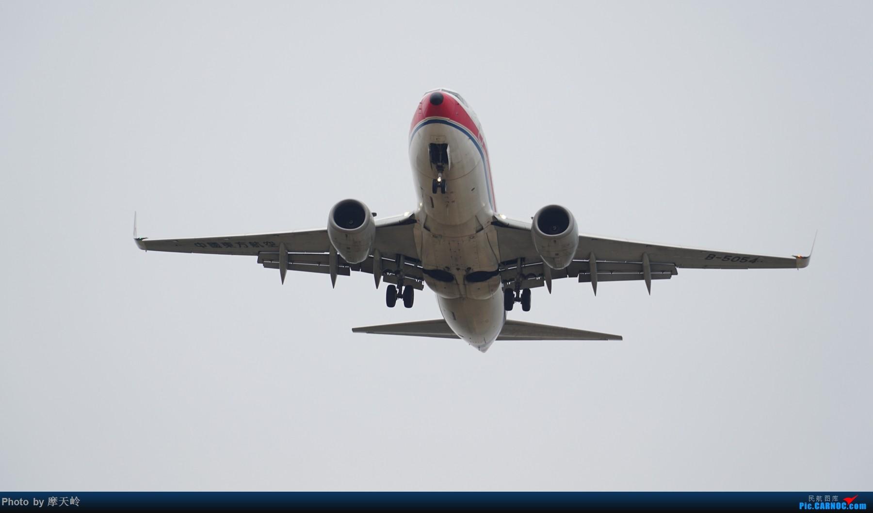 [原创]长水下滑道拍机 BOEING 737-700 B-5054 中国昆明长水国际机场