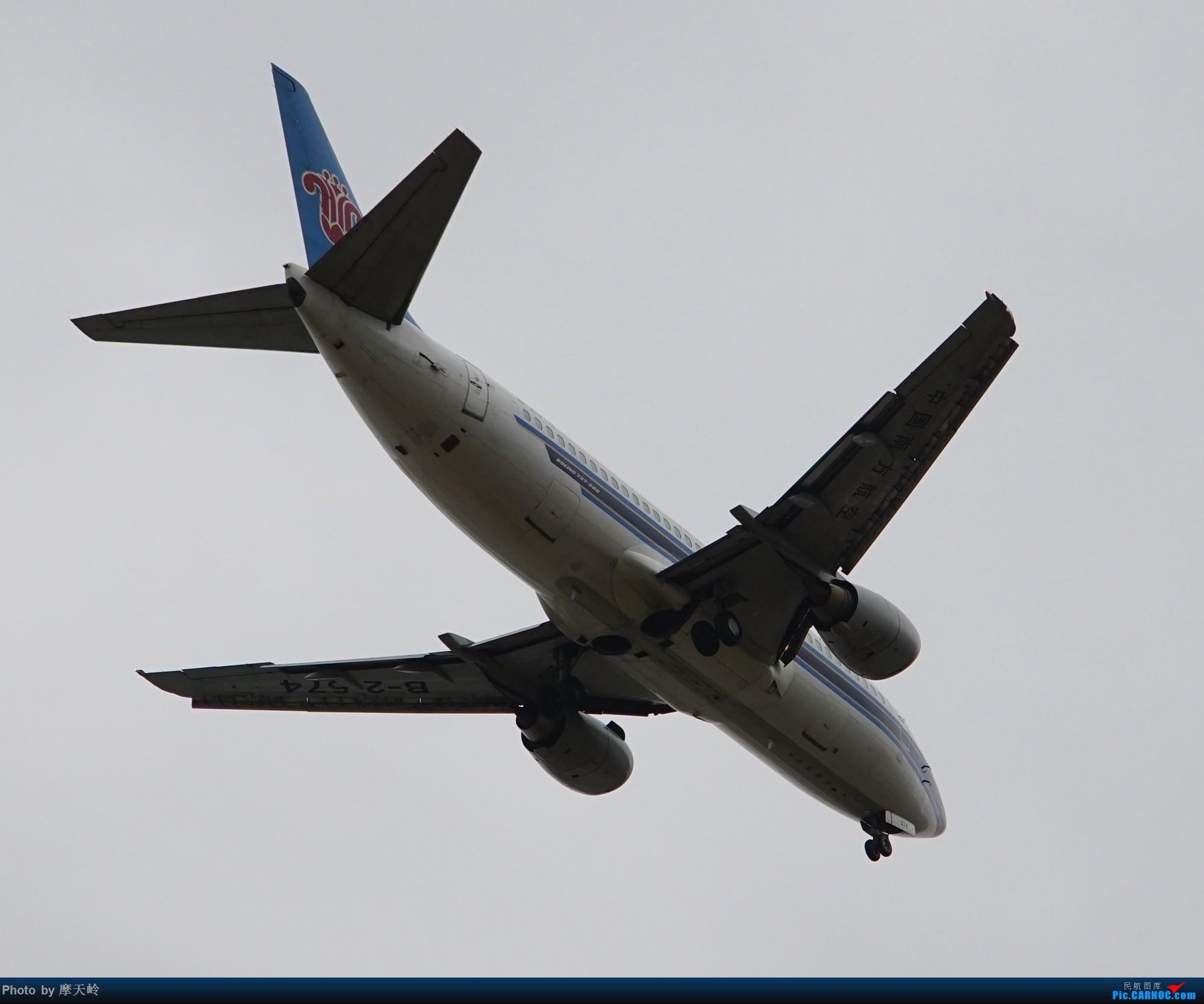Re:[原创]长水下滑道拍机 BOEING 737-300 B-2574 中国昆明长水国际机场