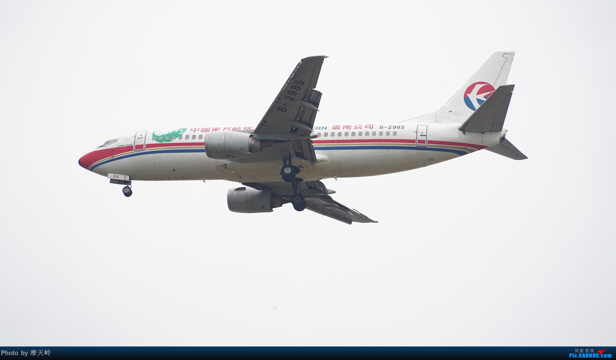 Re:[原创]长水下滑道拍机 BOEING 737-300 B-2985 中国昆明长水国际机场