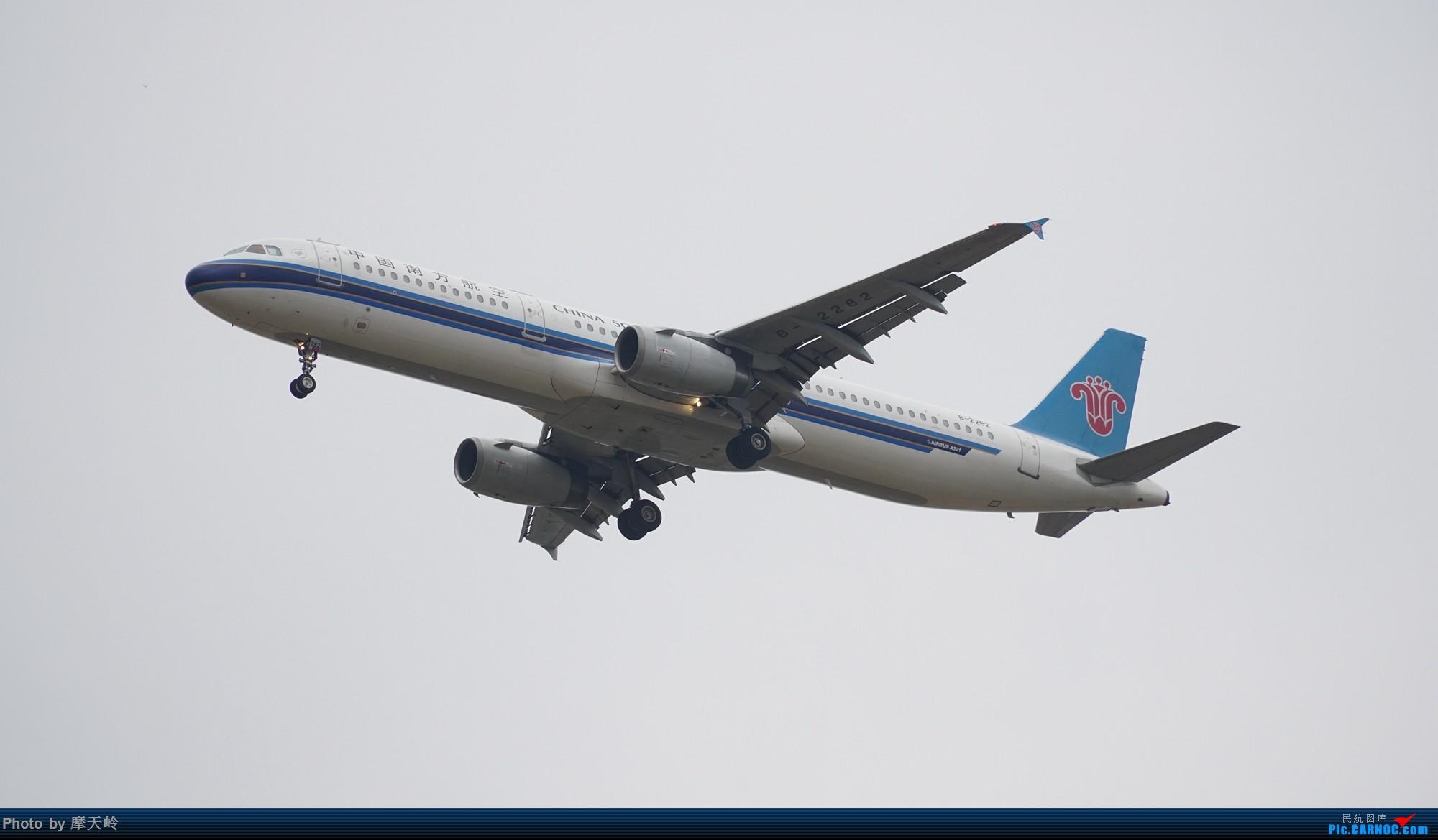 Re:[原创]长水下滑道拍机 AIRBUS A321-200 B-2282 中国昆明长水国际机场