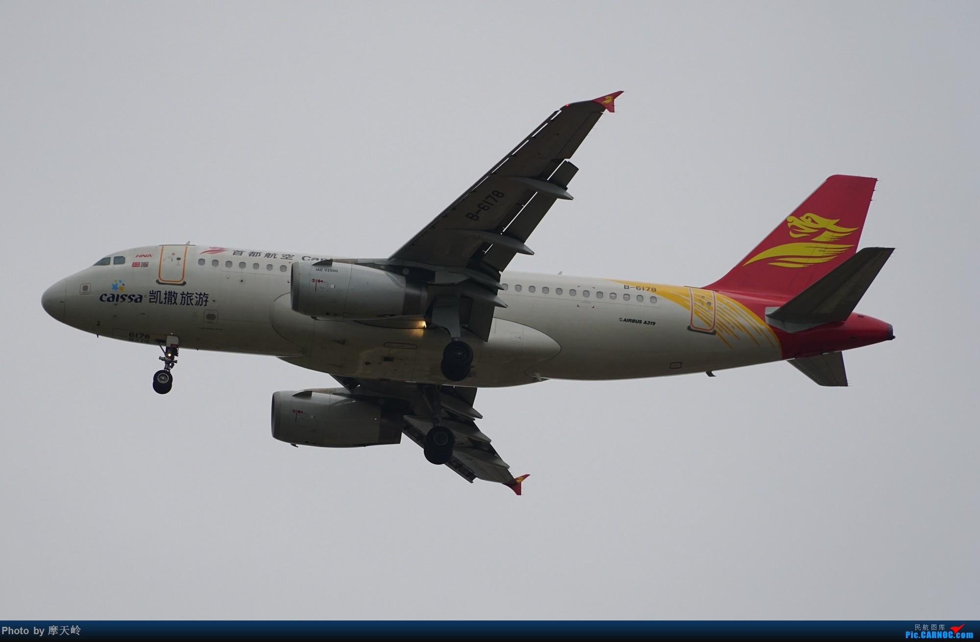 Re:[原创]长水下滑道拍机 AIRBUS A319-100 B-6178 中国昆明长水国际机场
