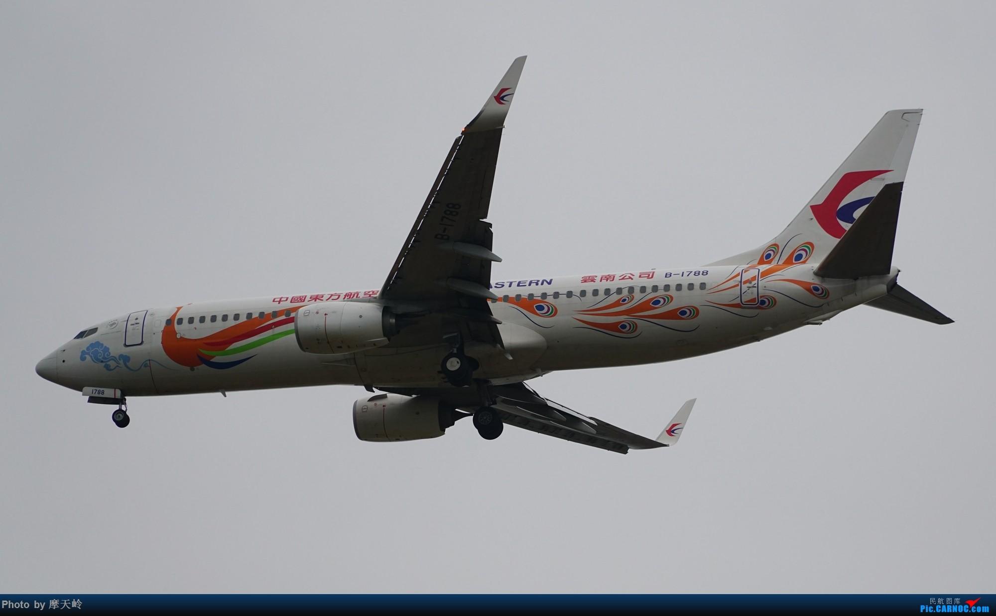 Re:[原创]长水下滑道拍机 BOEING 737-800 B-1788 中国昆明长水国际机场