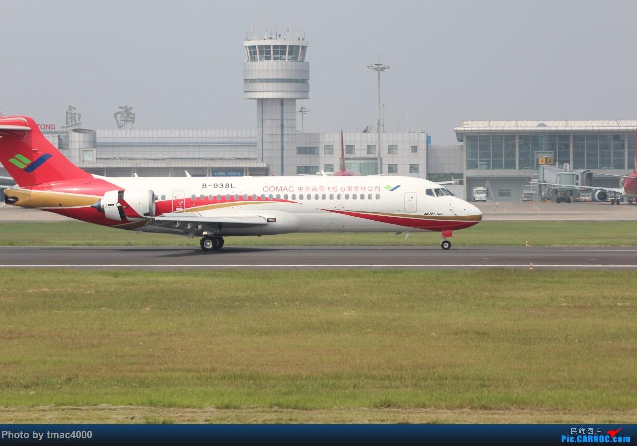 5就为了等他 comac arj21-700 b-938l 中国南通兴东机场