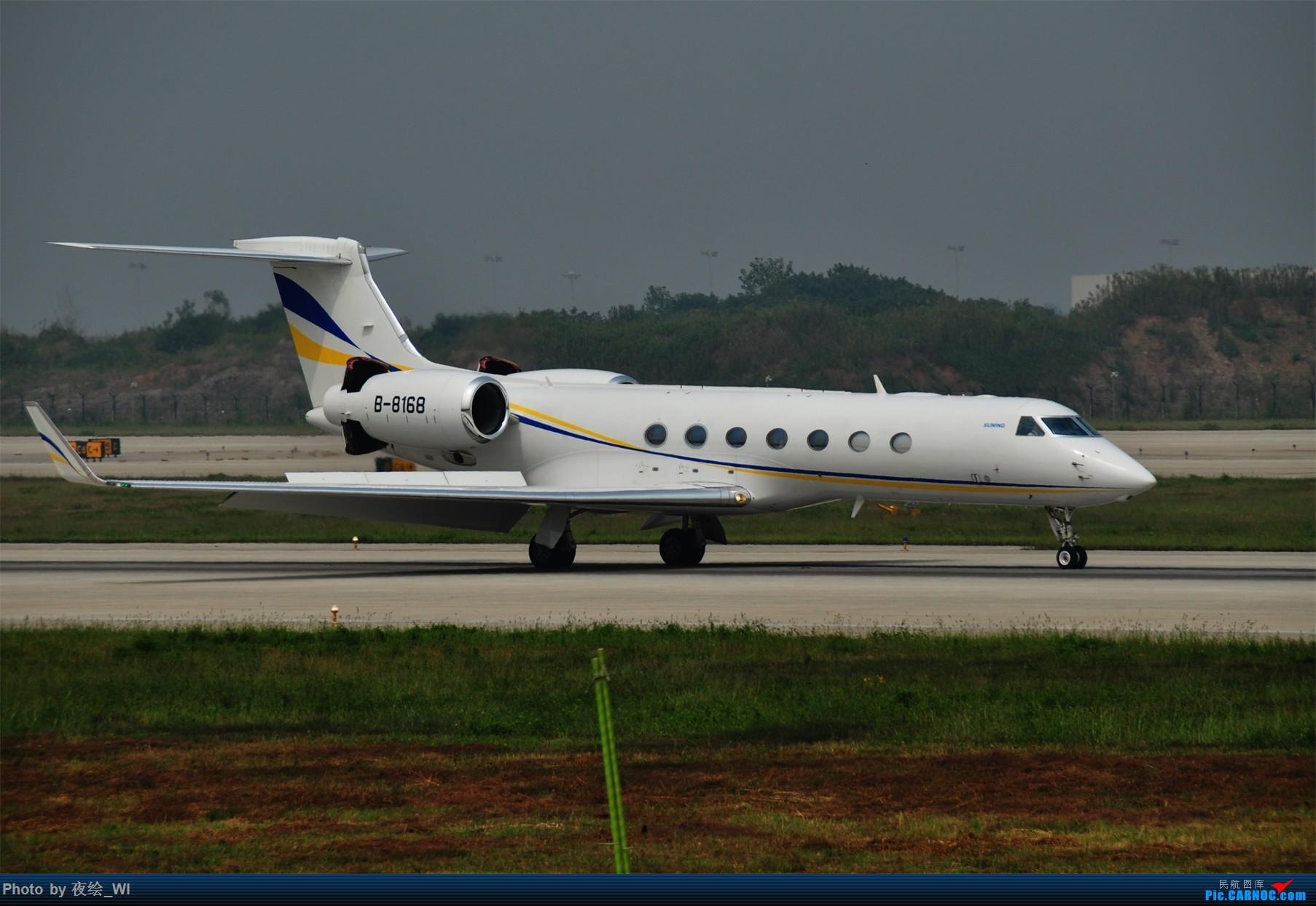 Re:[原创]【NKG】新手第二发 1800*1200!各种好货 GULFSTREAM G550 B-8168 中国南京禄口国际机场