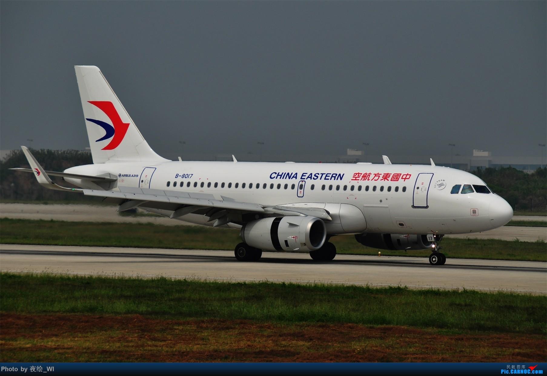 Re:[原创]【NKG】新手第二发 1800*1200!各种好货 AIRBUS A319-100 B-8017 中国南京禄口国际机场