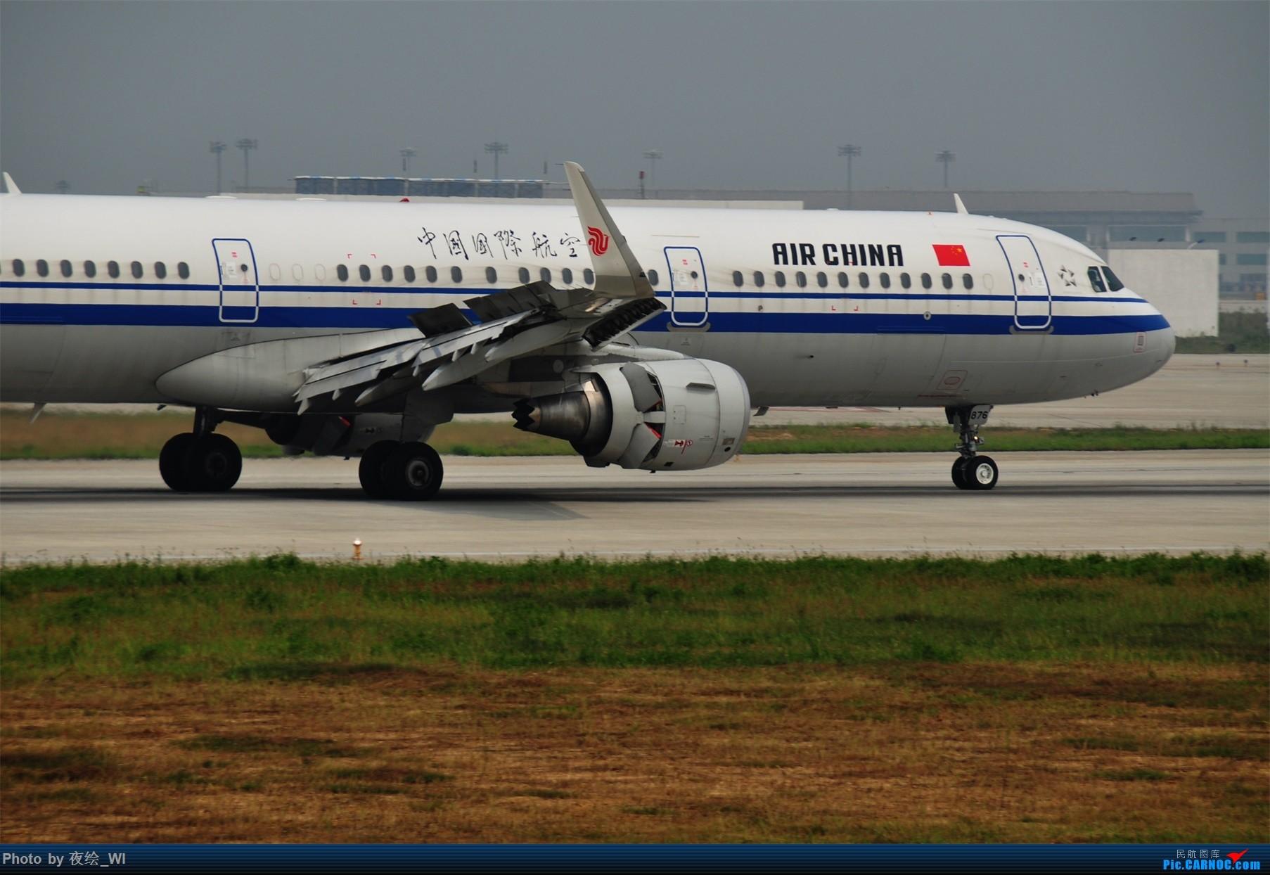 Re:[原创]【NKG】新手第二发 1800*1200!各种好货 AIRBUS A321-200 B-1876 中国南京禄口国际机场