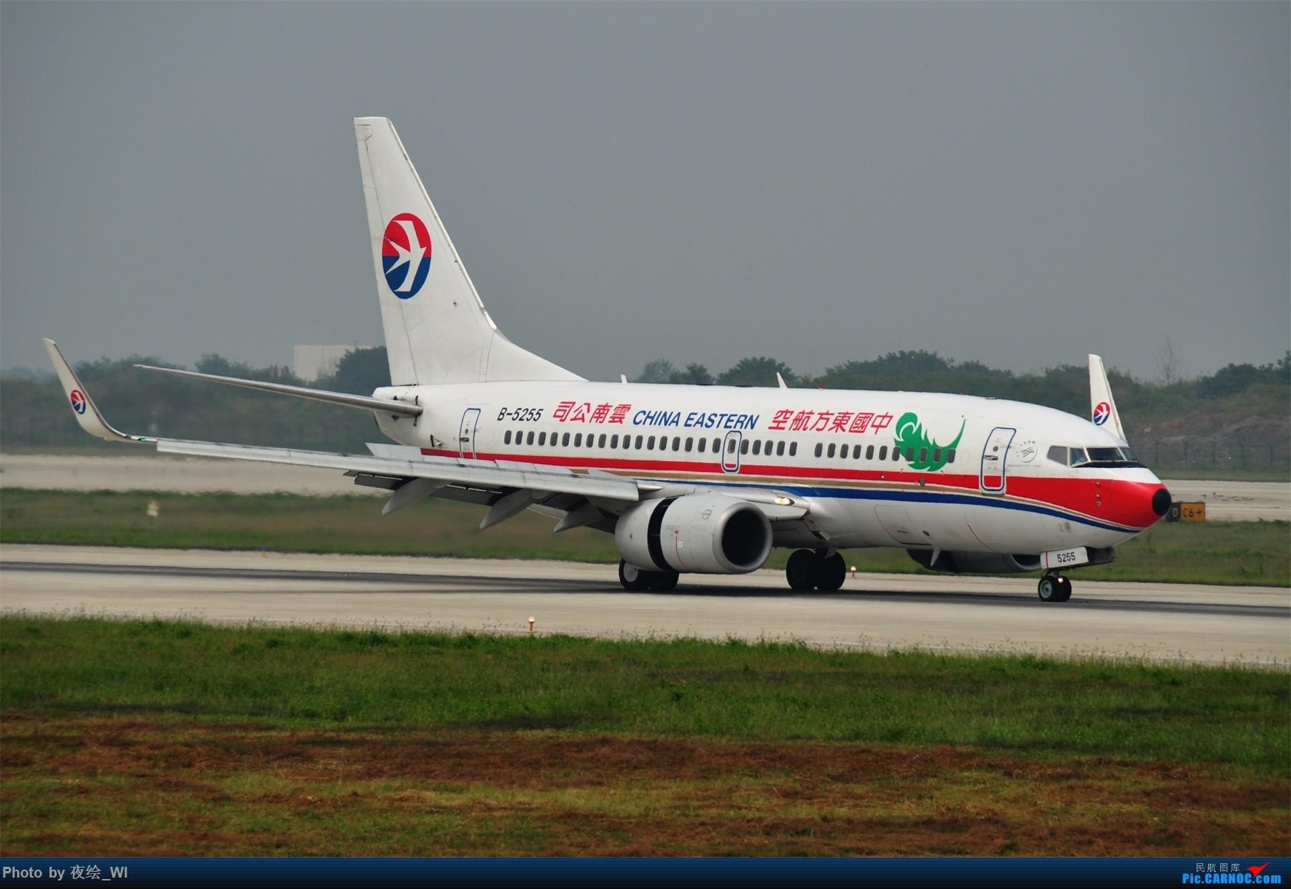Re:[原创]【NKG】新手第二发 1800*1200!各种好货 BOEING 737-700 B-5255 中国南京禄口国际机场