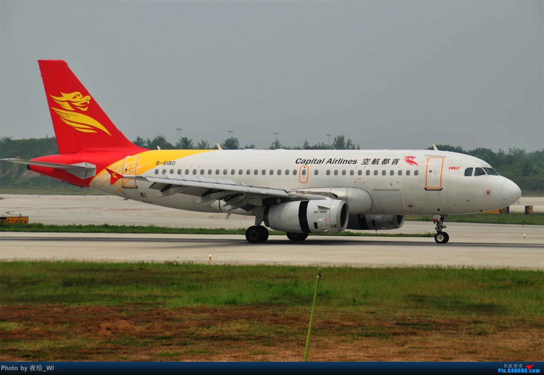 Re:[原创]【NKG】新手第二发 1800*1200!各种好货 AIRBUS A319-100 B-6180 中国南京禄口国际机场