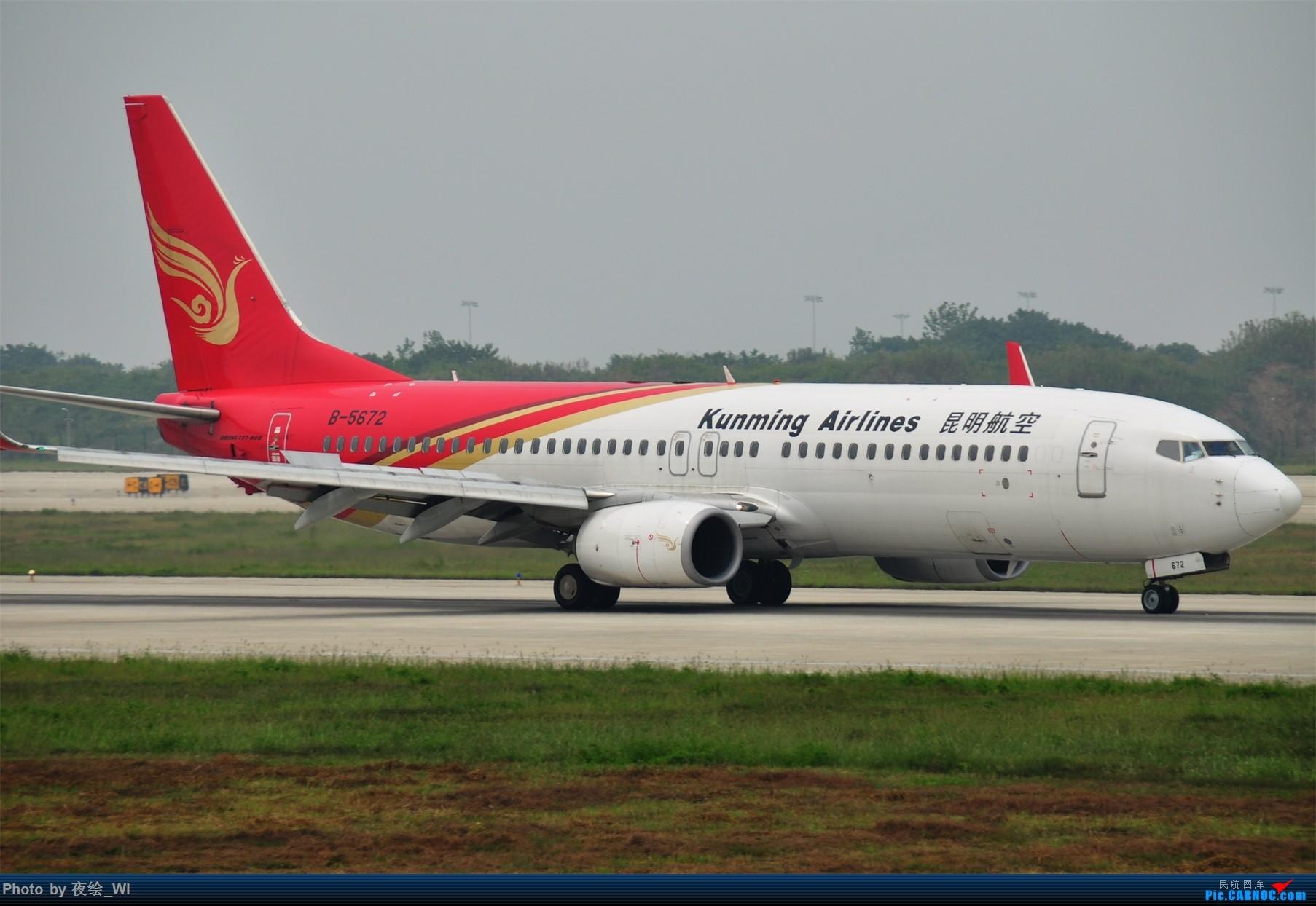 Re:[原创]【NKG】新手第二发 1800*1200!各种好货 BOEING 737-800 B-5672 中国南京禄口国际机场