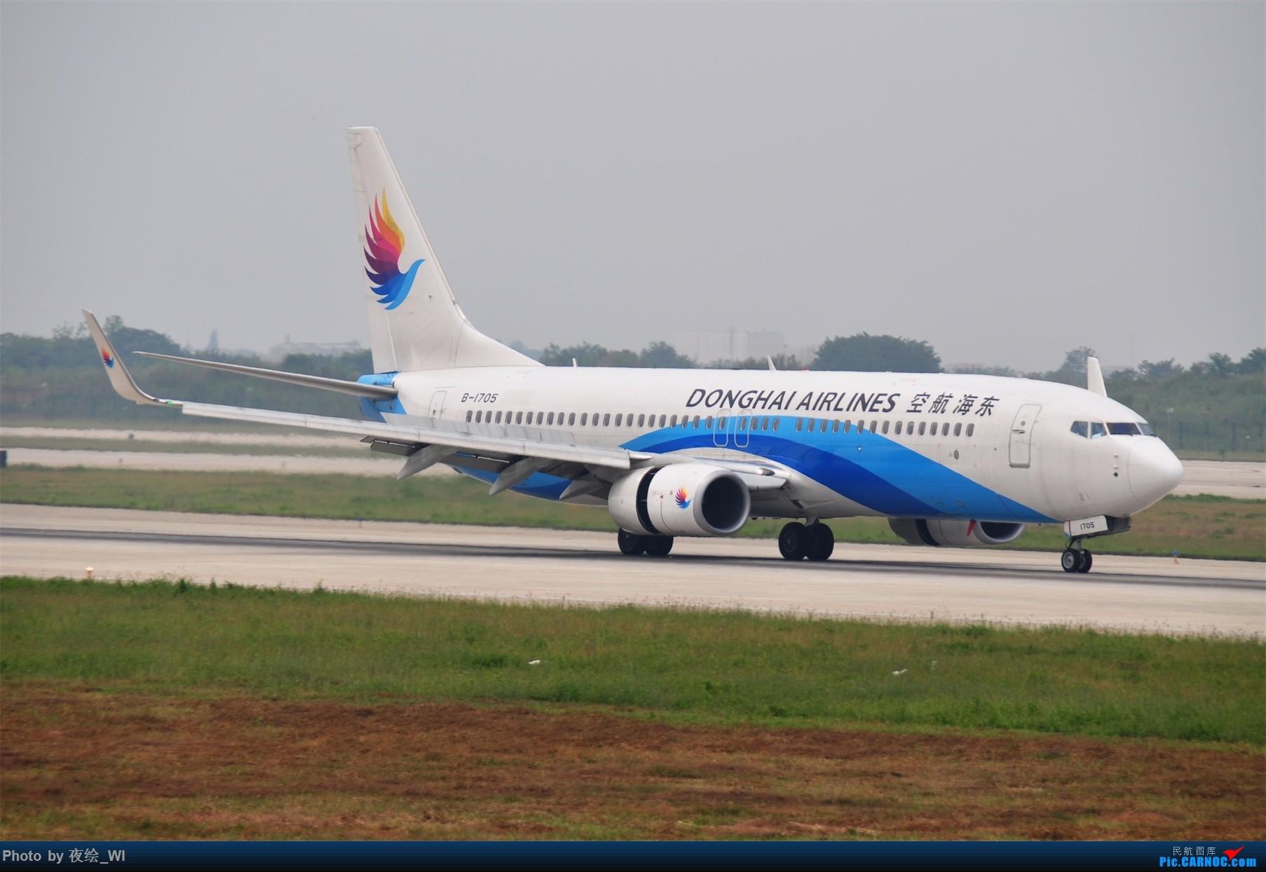 Re:[原创]【NKG】新手第二发 1800*1200!各种好货 BOEING 737-800 B-1705 中国南京禄口国际机场