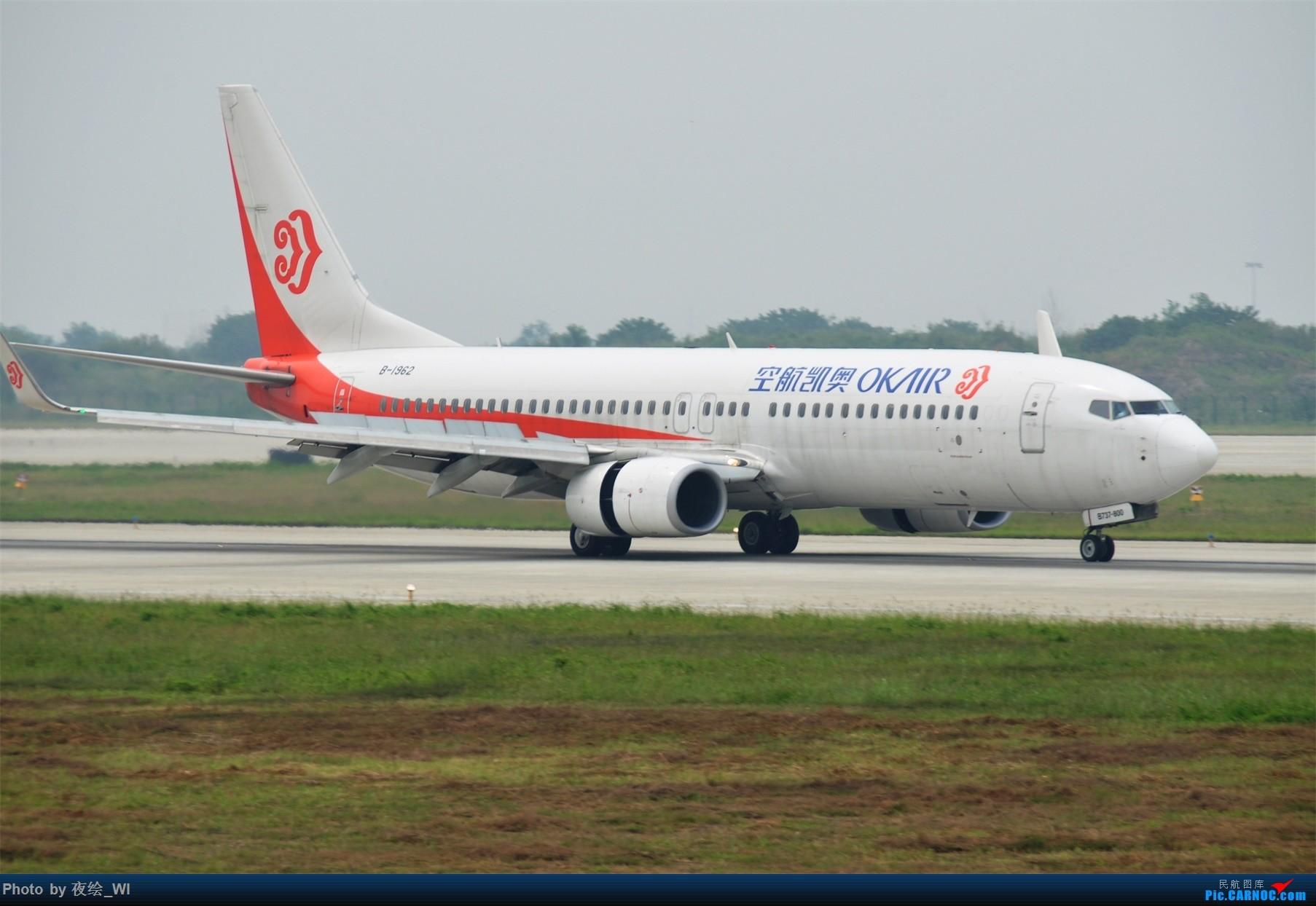 Re:[原创]【NKG】新手第二发 1800*1200!各种好货 BOEING 737-800 B-1962 中国南京禄口国际机场