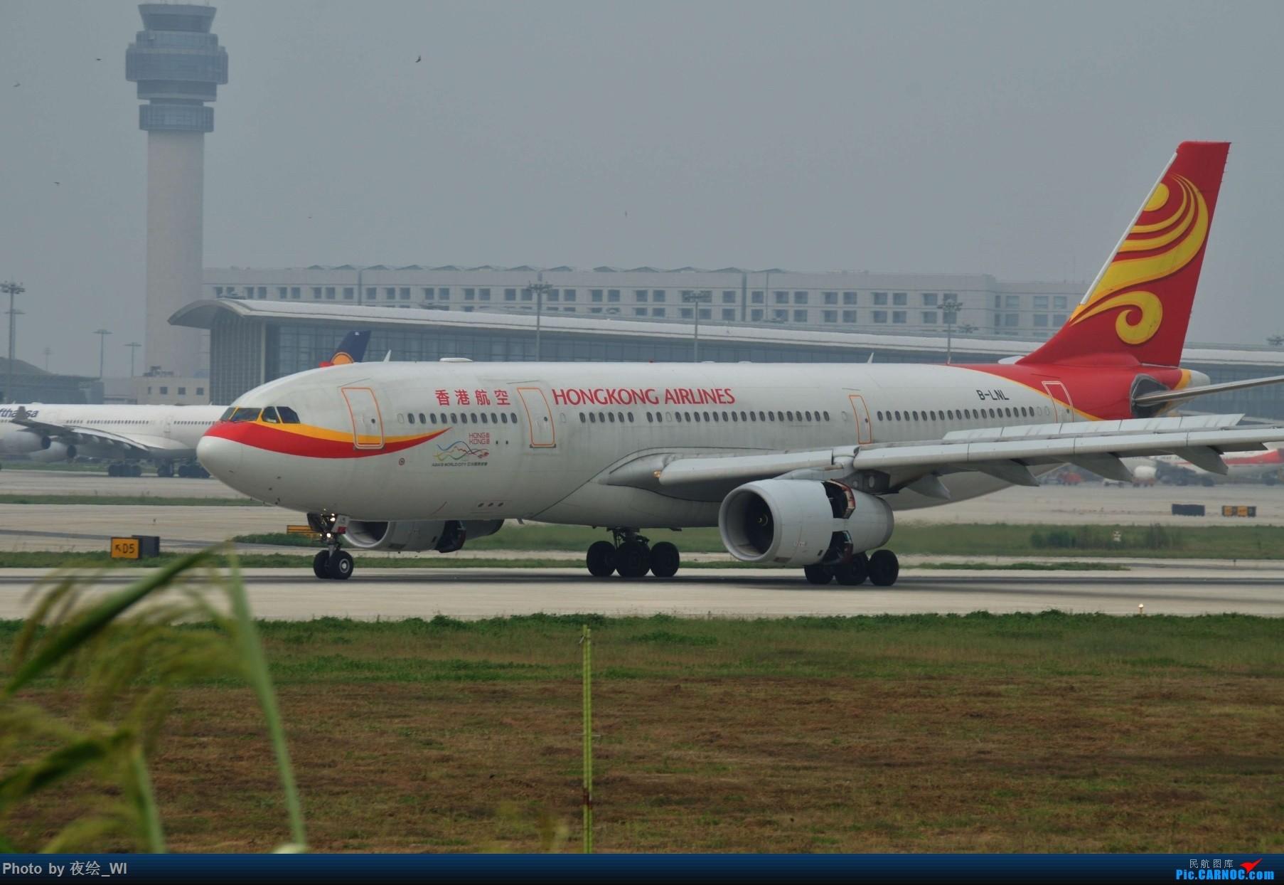 Re:[原创]【NKG】新手第二发 1800*1200!各种好货 AIRBUS A330-200 B-LNL 中国南京禄口国际机场