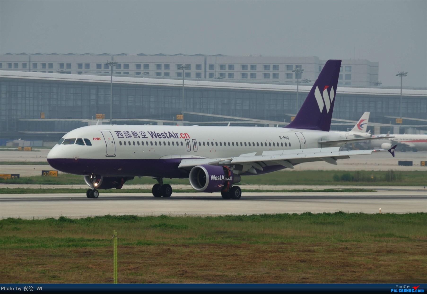 Re:[原创]【NKG】新手第二发 1800*1200!各种好货 AIRBUS A320-200 B-8110 中国南京禄口国际机场