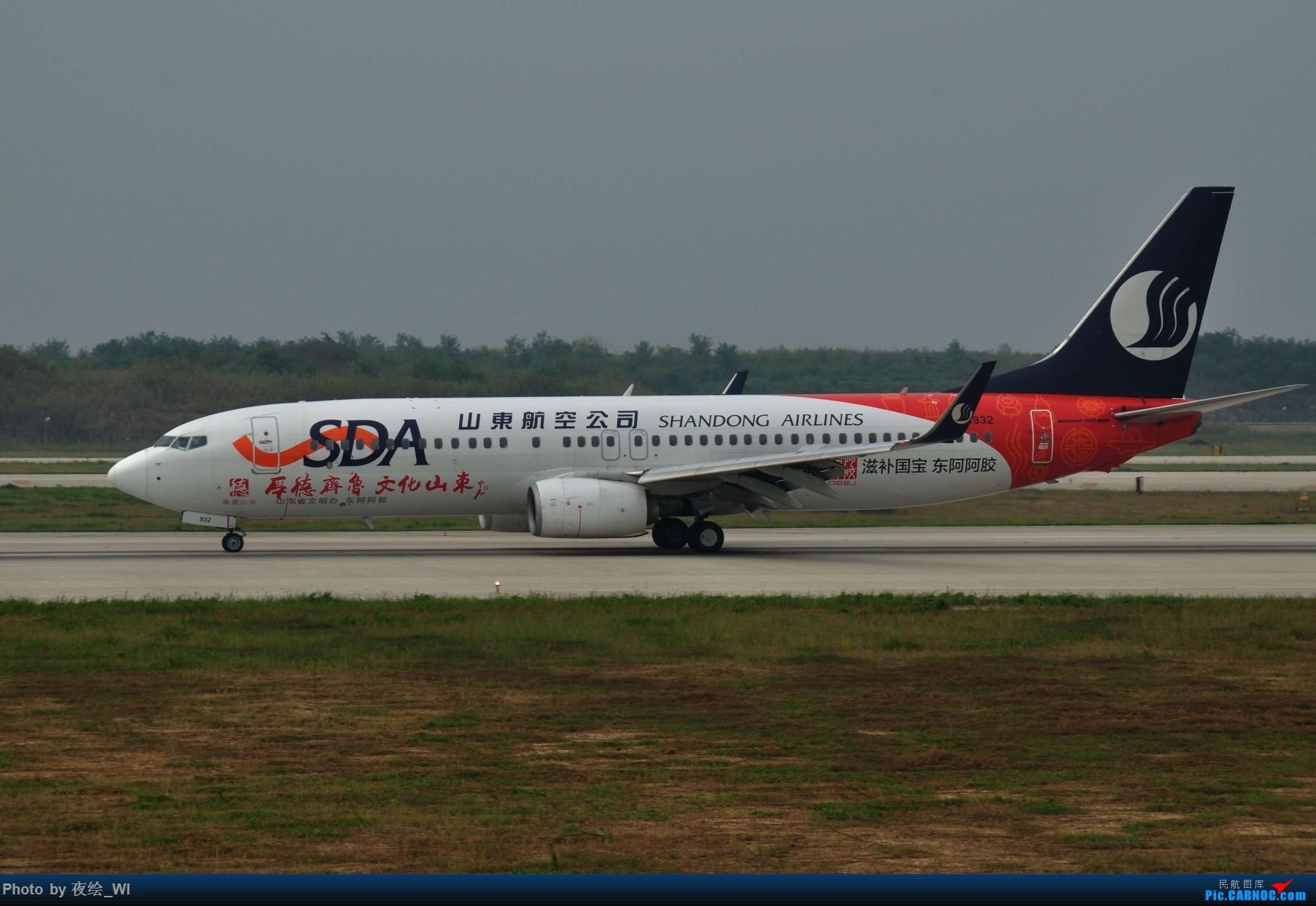 Re:[原创]【NKG】新手第二发 1800*1200!各种好货 BOEING 737-800 B-1932 中国南京禄口国际机场