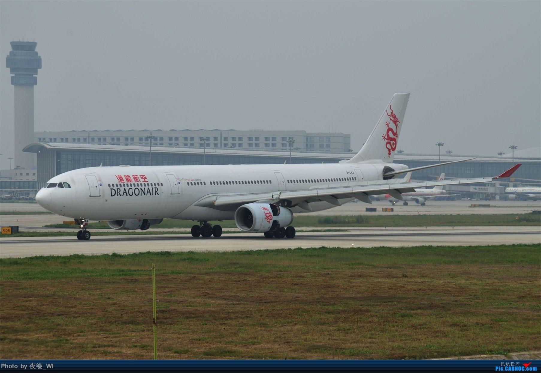 Re:[原创]【NKG】新手第二发 1800*1200!各种好货 AIRBUS A330-300 B-LAA 中国南京禄口国际机场