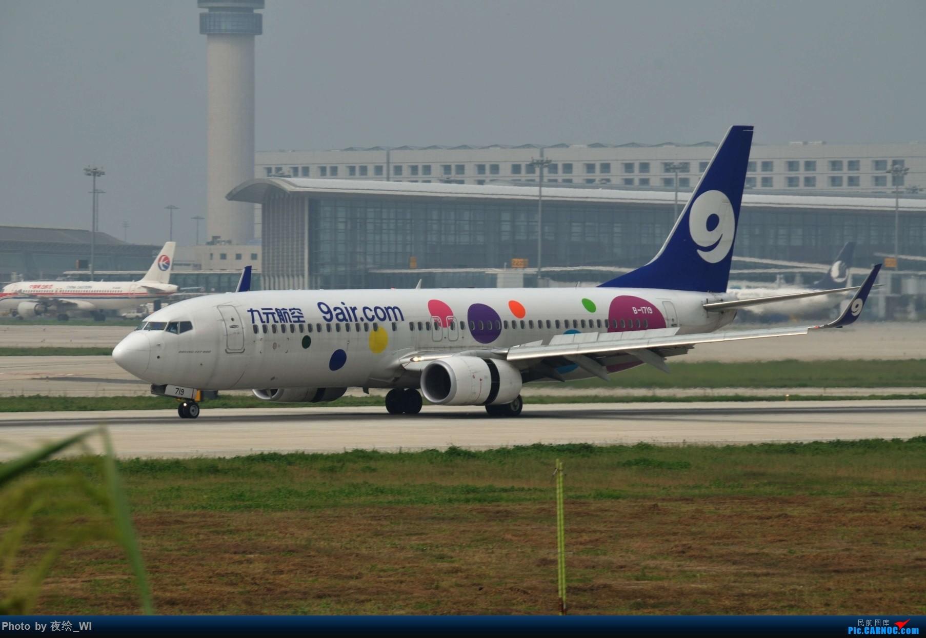 Re:[原创]【NKG】新手第二发 1800*1200!各种好货 BOEING 737-800 B-1719 中国南京禄口国际机场