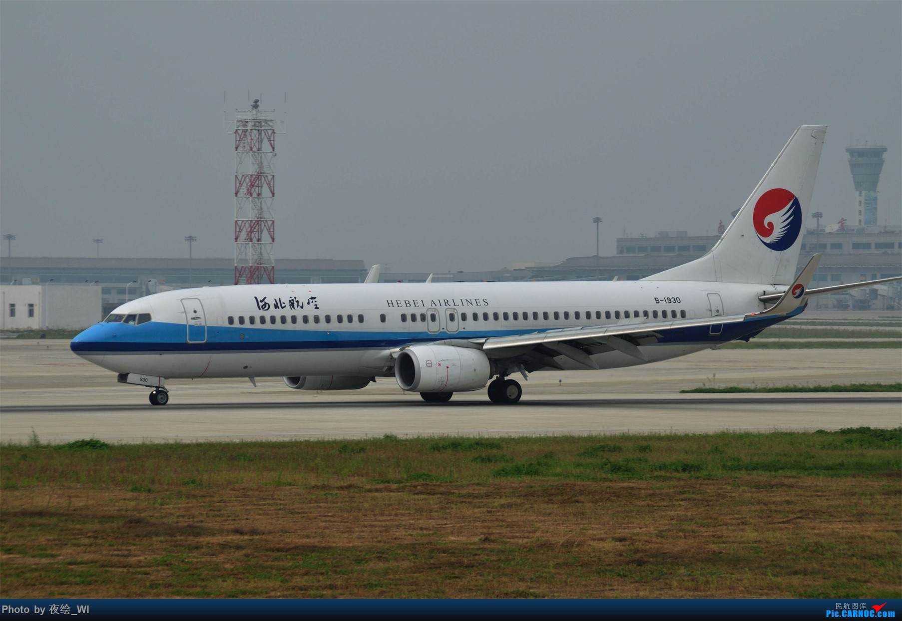 Re:[原创]【NKG】新手第二发 1800*1200!各种好货 BOEING 737-800 B-1930 中国南京禄口国际机场